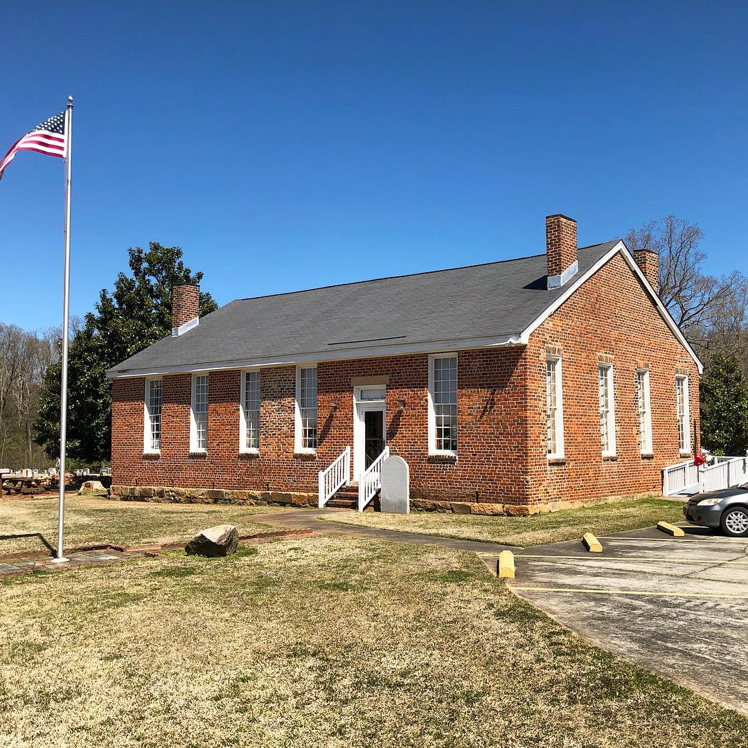 Ebenezer Academy, built in 1860, is a historic school building in the former town of Ebenezer (now Rock Hill). The school was established before 1819 by the Ebenezer Presbyterian Church and was part of Rock Hill Public Schools from 1888-1950. The original building burned in 1859