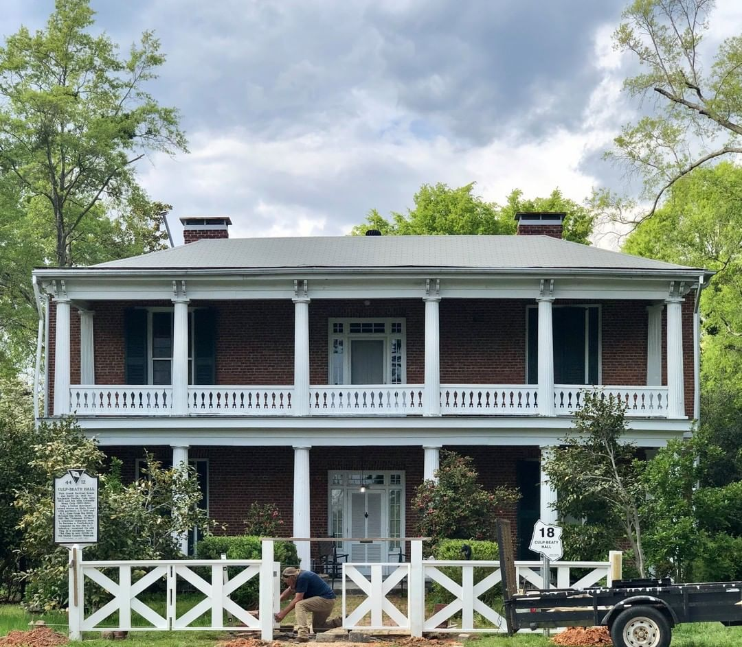 The Culp House was built ca. 1857 for Benjamin Dudley Culp, a prosperous businessman in early Union. In 1876, Gen. Wade Hampton, running for governor, made a campaign speech from the second-story portico
